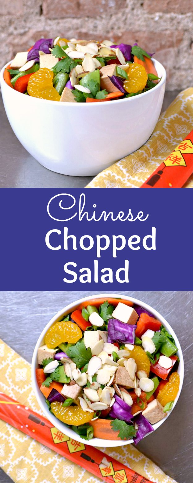 Learn how to make Chinese Chopped Salad! This vegan and gluten free Chinese Chopped Salad is packed with fresh veggies, savory tofu, and a delicious sesame-soy dressing. Make this Chinese Chopped Vegetable Salad in minutes … it's that easy, a great no cook recipe. Your whole family will love this amazing vegetarian salad recipe! | Hello Little Home #recipe #vegansalad #vegetariansalad #veganrecipes #veganfood #vegetarianrecipes #choppedsalad #chinesefood #chinesechoppedsalad #nocookrecipe