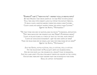 """The Raven"" Poem Printable"