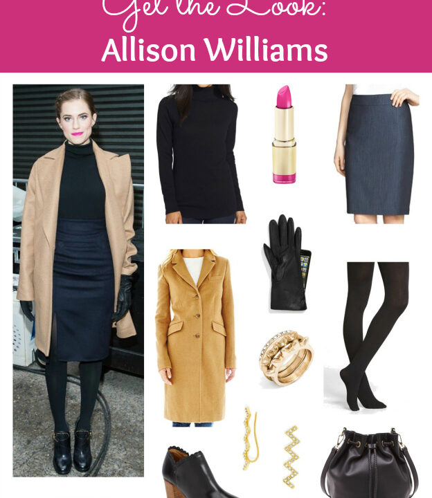 Get the Look: Allison William's stylish winter style! | Hello Little Home #celebstyle #fashion