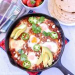 Mexican Baked Eggs Recipe